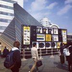 ワンオク2017ライブツアー「神戸ワールド記念ホール」セトリ(coldrain)