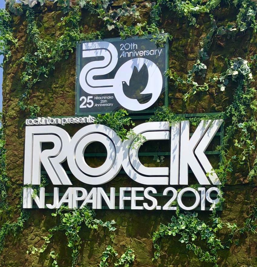 rockinjpanfes2019